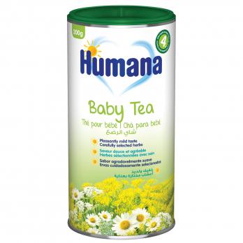 Чай Humana Шлунковий, 200 г