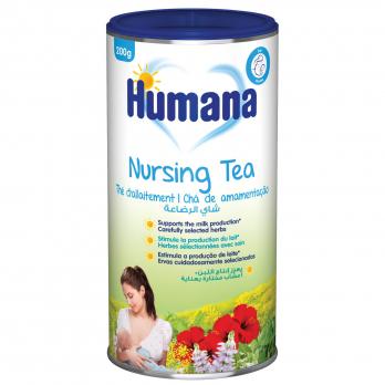 Чай Humana для підвищеної лактації, 200 г